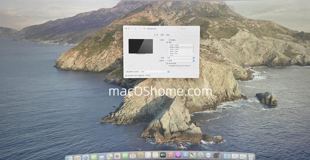 黑苹果显示器感觉模糊颜色发淡解决