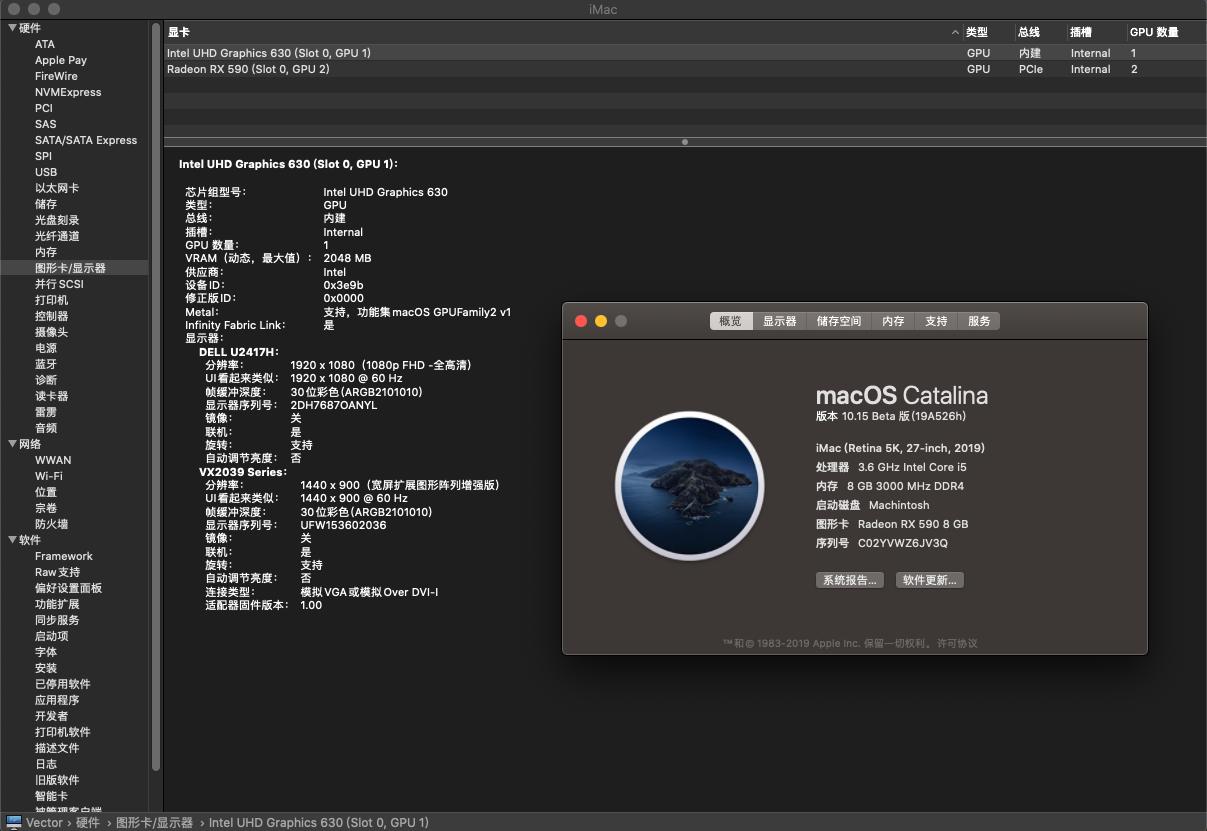 MSI Z370M MORTAR  8600K RX590